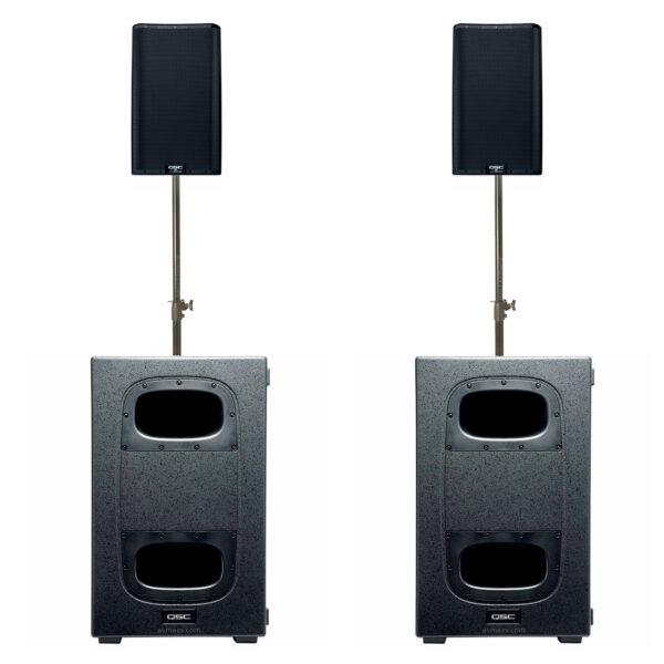 standart 600x600 - Комплект звука для дискотеки