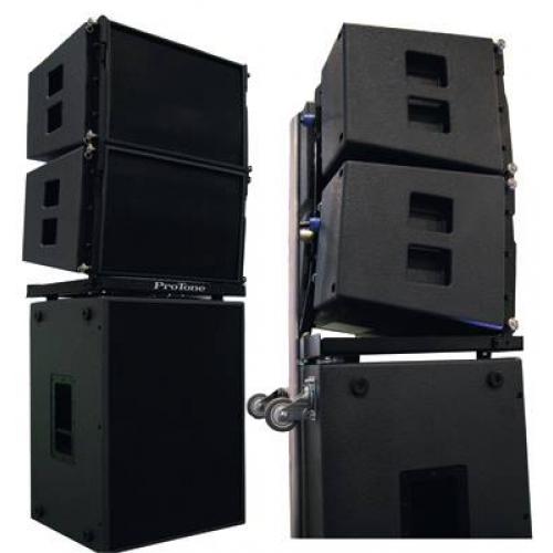ProTone1 - Комплект звука для свадьбы